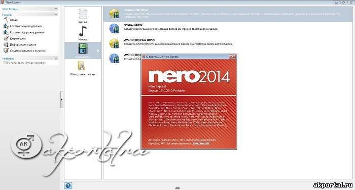 Nero 11 Jan 10, 2013. Nero BurningROM offers you the most advanced.